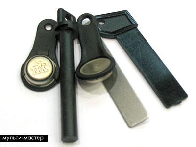 Универсальные ключи от домофонов !  на сайте Adengo (adengo.ru) .